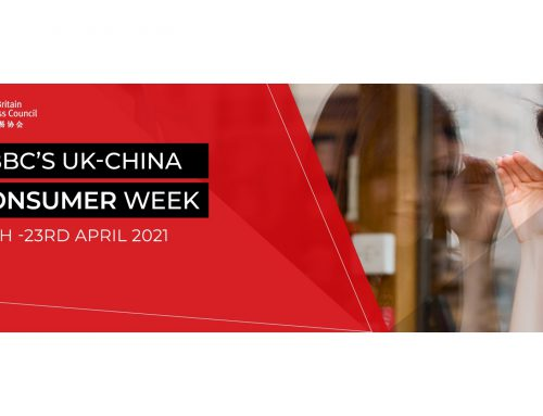 "Invitation to ""CBBC'S UK-CHINA Consumer Week –Decoding the phygital retail in China"""